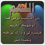 Abdullah S Saglan