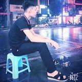 Bùi Thanh Sang