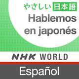 Hablemos en japonés - NHK WORL