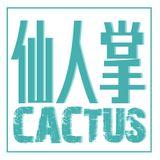 hkcactus