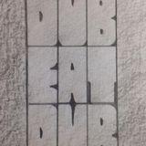 DUBEATDUB (Simon Whipp)