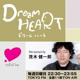 Dream HEART vol.169 坂本美雨