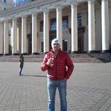 Artem Kisel
