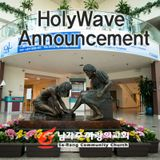 Sa-Rang HolyWave Announcements