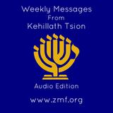 Kehillath Tsion Weekly Message