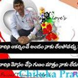 Chiluka Praveen