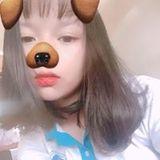 Huỳnh Như