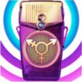 Tranzister Radio