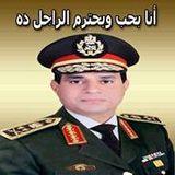 Ahmad Mousallamy