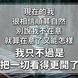 Kaixiang Heng