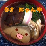 DJ-yunyan