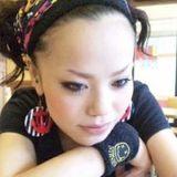 Akiko Higa
