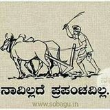 Gowda Nandesh