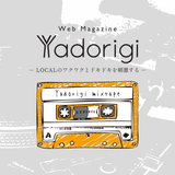 Yadorigi mixtape