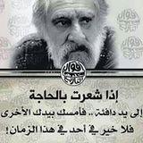 أبوعلي محمد