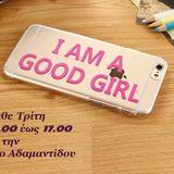 I am a good girl