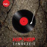 HipHop Συνθέσεις, εκπομπή 25-5-15
