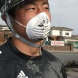 Taishi Nagayama
