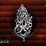 عيد ياسر