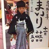 Satochai Yoshioka