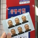 Myung Jun Song