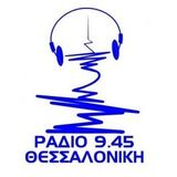 Radio Thessaloniki 945