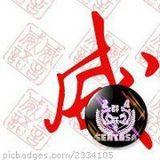 Wincent Loh