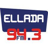 Ellada 94,3 FM