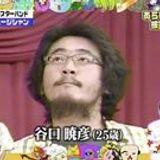 Taniguchi Akihiko