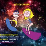 Astrosurfers