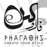 Pharaohs GraphicDesigner Freel