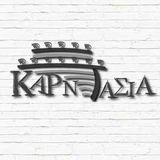 karntasia.gr - The radio show