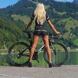 Kör Kerékpár