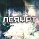 Ncrypt