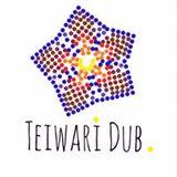 Teiwari Dub