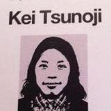 Kei  Tunozi
