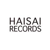 HAISAI RECORDS