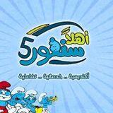 Haya Qassem Hmh