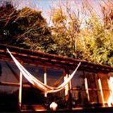 Akiya Yoga House