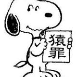Yamaguchi  Yosuke