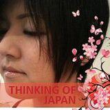 Masako Ito