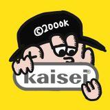 DJ kaisei