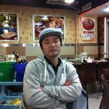 Hideyuki Inagawa