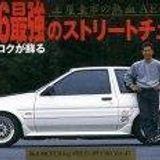 Hachi Roku Racing