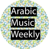AMW - Arabic Mix #5