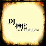 神化 a.k.a Dai5low