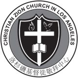 Christian Zion Church in Los A