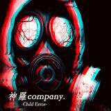 NOBORU (SHINRA-company.)