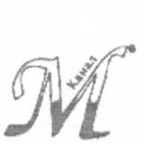 Радио Канал М