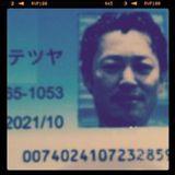Tetsuya Sugiyama